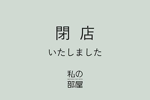 天満屋広島アルパーク店