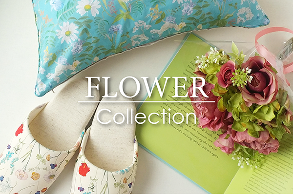 FLOWER Collection  [リバティプリント]