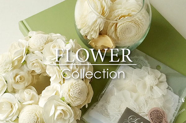 FLOWER Collection  [ソラフラワー]