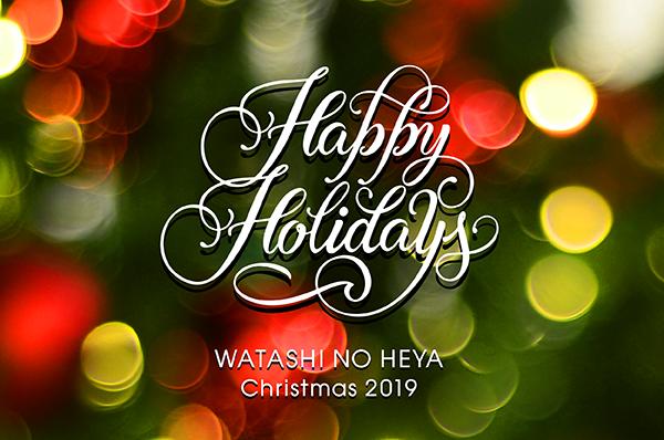 Happy Holidays  -私の部屋のクリスマス-