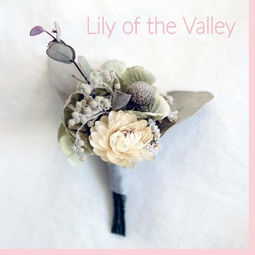 2/22(土)~3/6(金)<br>Lily of the Valley コサージュ展