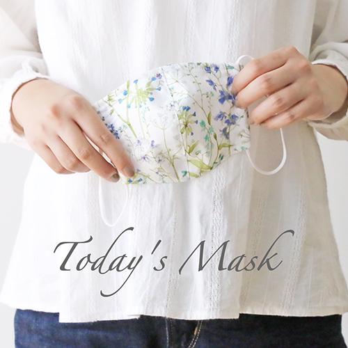 9/18(金)~9/30(水)<br>Today's Mask トゥデイズマスク