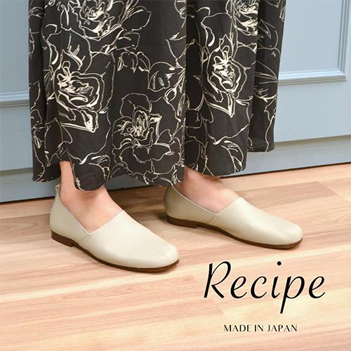 5/21(金)~6/6(日) <br>Recipe レシピ シューズフェア