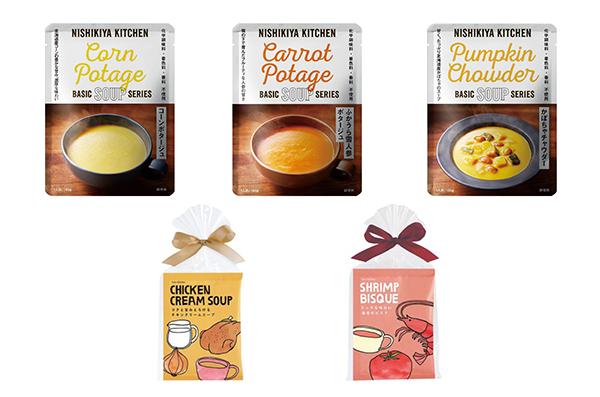 「スープ」5種 販売価格の誤りに関するお詫びとお知らせ